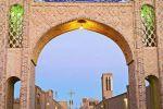 جاجیگا - ایر بی ان بی ایران