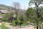 جاجیگا - رزرو ویلایی در شمال