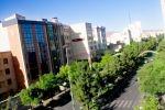 جاجیگا - رزرو آپارتمان مبله تبریز