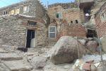 جاجیگا - اجاره اقامتگاه در اسکو