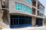 جاجیگا - اجاره آپارتمان مبله در کردستان