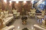 جاجیگا - رزرو اقامتگاه در تهران