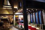 جاجیگا - رزرو هتل آپارتمان مشهد